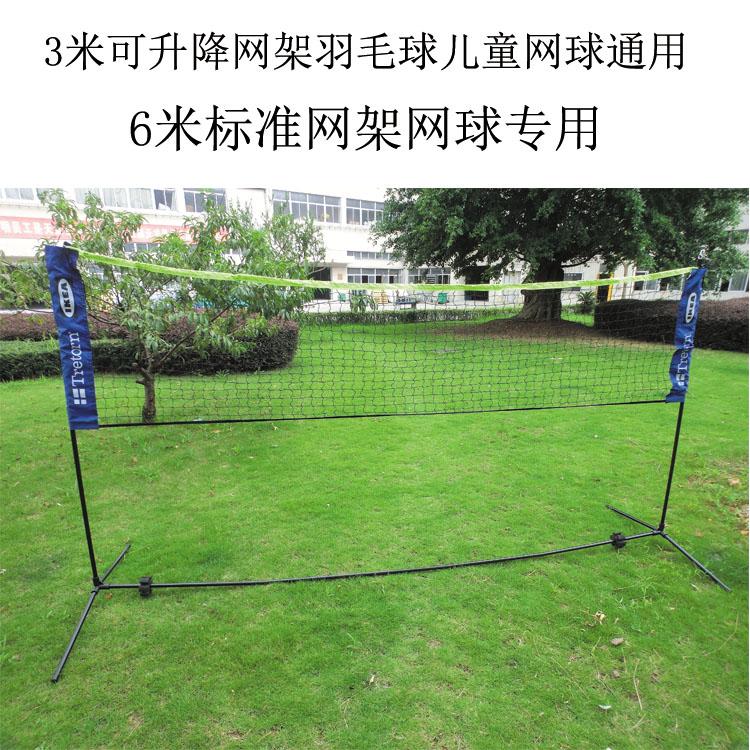 теннисный инвентарь Teloon хозяйственный инвентарь