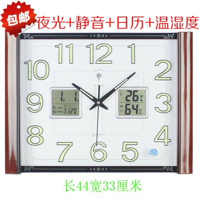 Настенные часы Polaris  20