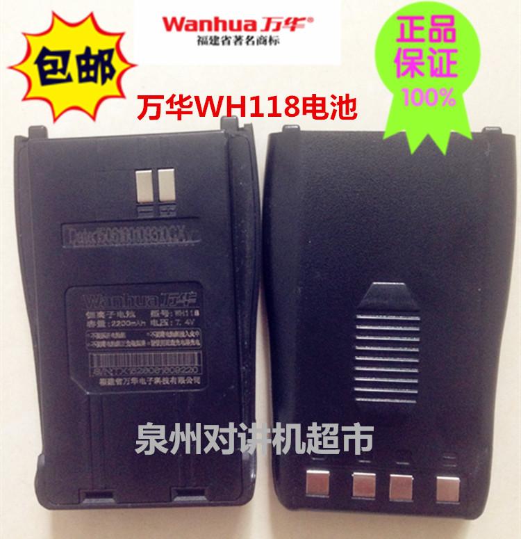 Аксессуары для переговорных устройств WH118 Wanhua Wh118 wanhua wanhua htd портативные рации гражданские коммерческие