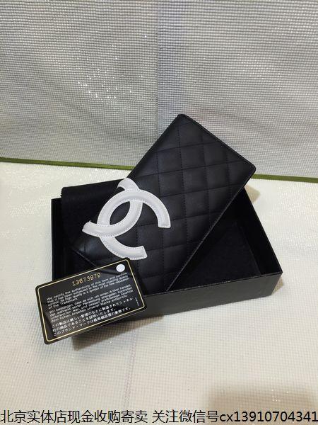 бумажник Chanel бумажник chanel a50096