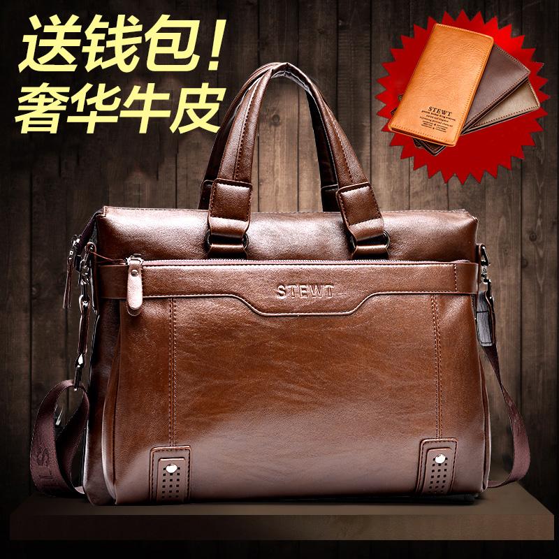 сумка Stuart 8068/4