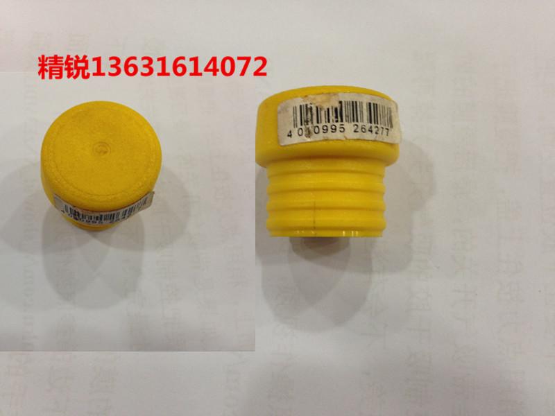 Аварийный молоток   WIHA 831-5-30MM 26427 биты durabit 7015sb t40x25 wiha 33864