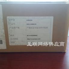 Межсетевой экран Juniper SSG-320M-SH VPN