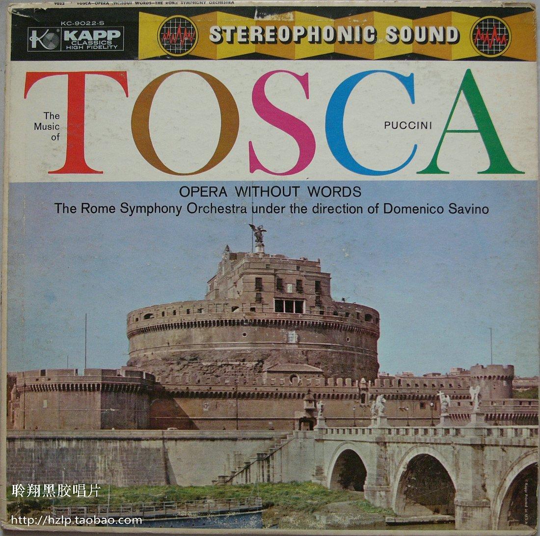 Граммофонная пластинка   Domenico Savio LP граммофонная пластинка weitblick sss0011 2