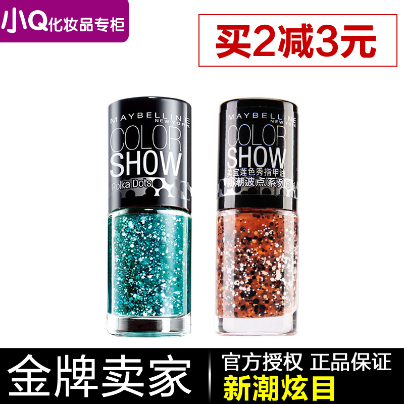 Maybelline maybelline 70ml