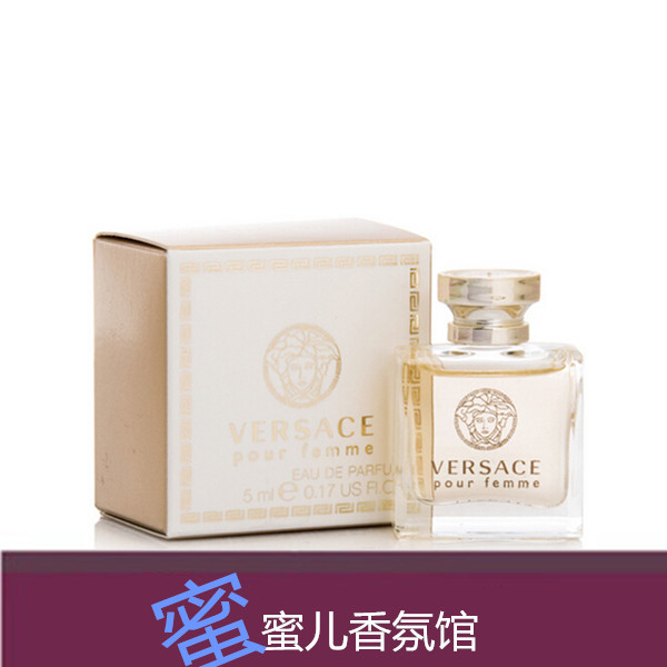 цена  Духи Versace  VERSACEEDP 5ml  онлайн в 2017 году