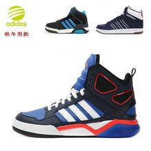 阿迪达斯男鞋neo潮鞋图片 价格 一淘网