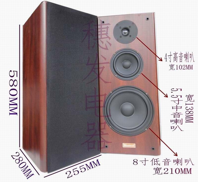 Hi-Fi акустика Bookshelf speakers  218 HIFI ruru15070 to 218