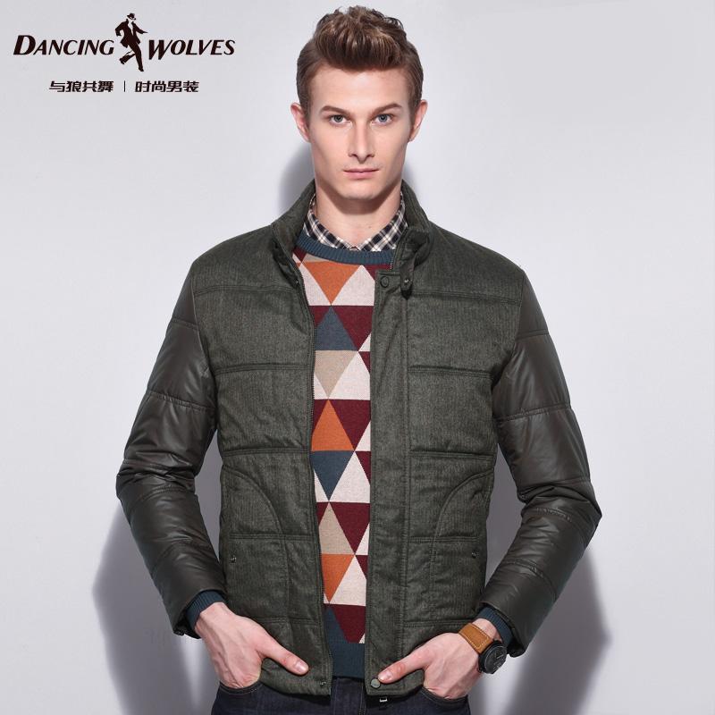 Куртка D/wolves 989208300 8300