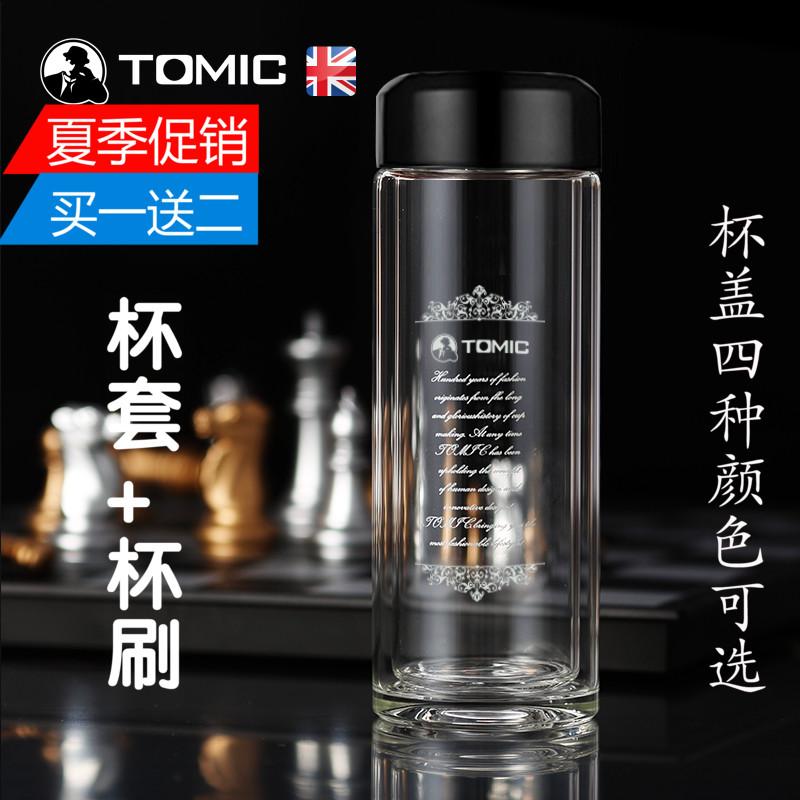 Cтеклянный стакан Tomic 9505 термос tomic 1jbs2046