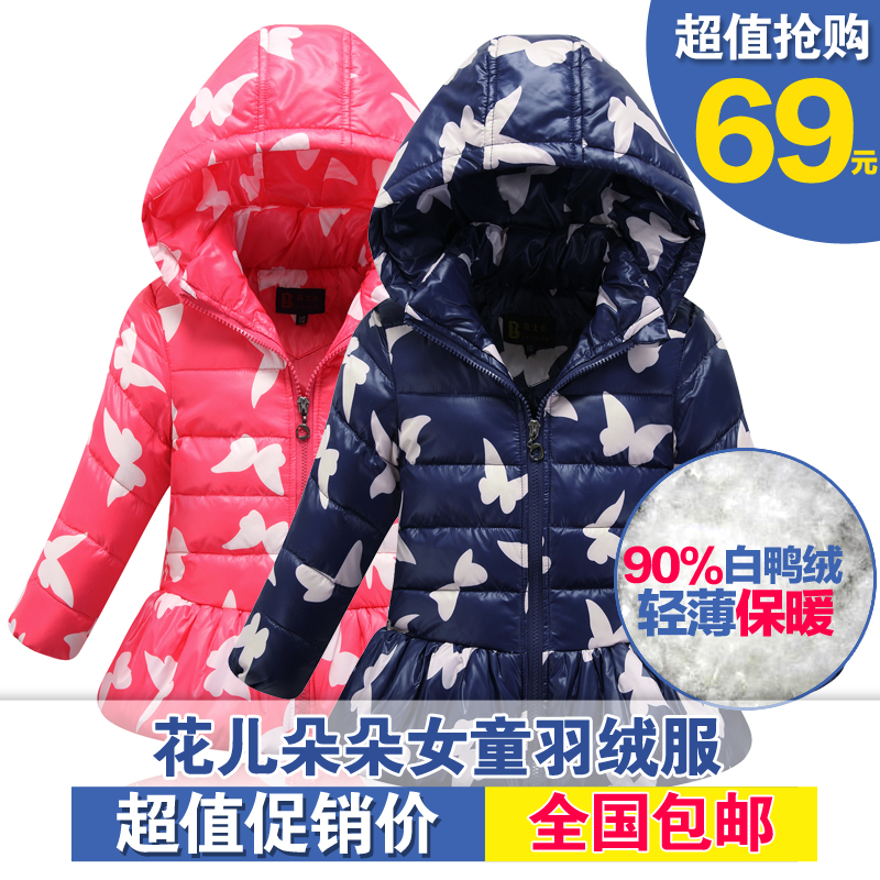 Купить Детскую Одежду Дешево Доставка