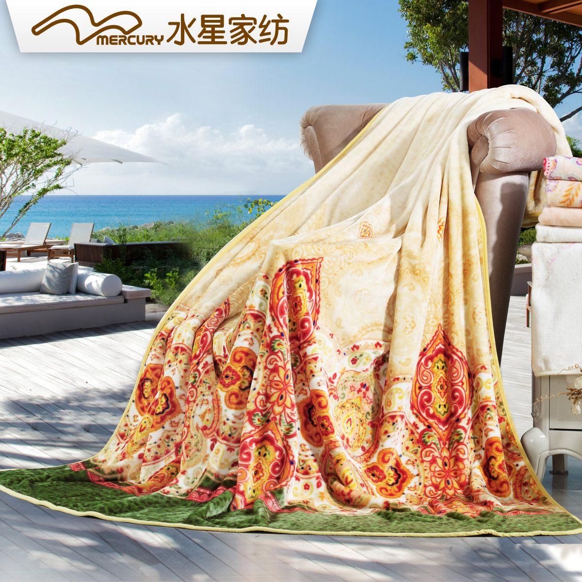 水星家纺伊丽诺法兰绒毯107681