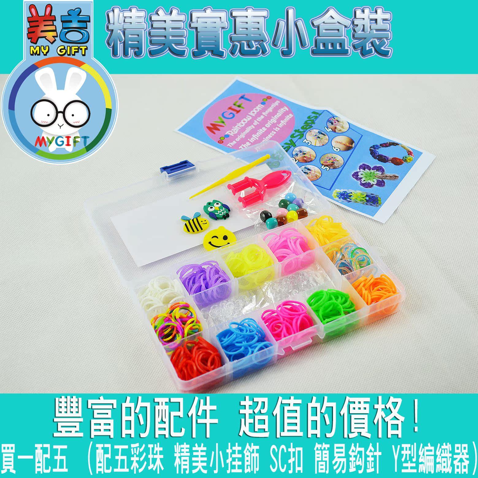 Детские ткацкие станки, Аксессуары MG Rainbow Loom DIY tr mg