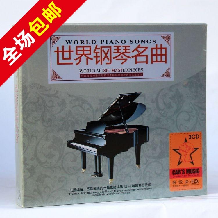 Музыка CD, DVD CD CD CD музыка cd dvd cd dsd 1cd