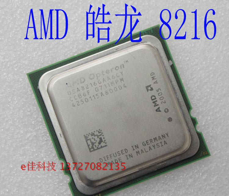 все цены на Процессор Amd  Opteron 8216 OSA 8216 2.4 AM2 Cpu онлайн