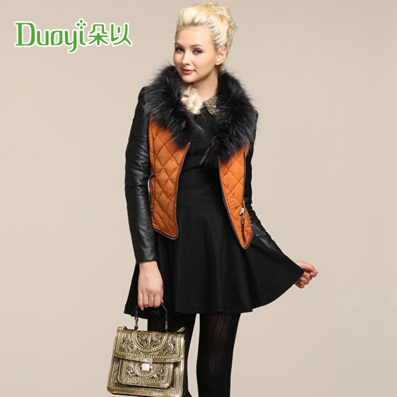 Женская утепленная куртка Than DuoYi 28dd90602 Duoyi 2013