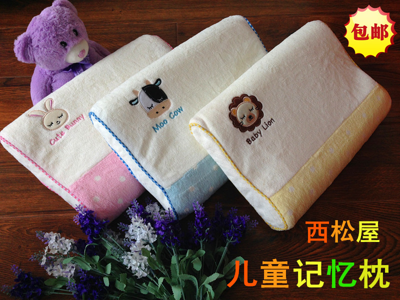 Детская подушка Nishimatsuya детский жилет nishimatsuya 11sbx 002