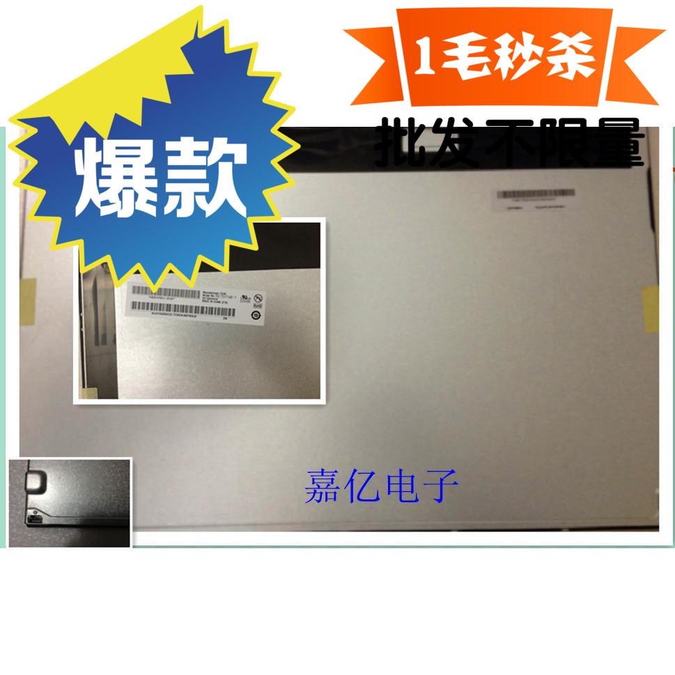 LCD, CRT аксессуары M215HTN01.1 T215HVN01.1 lcd crt аксессуары 100