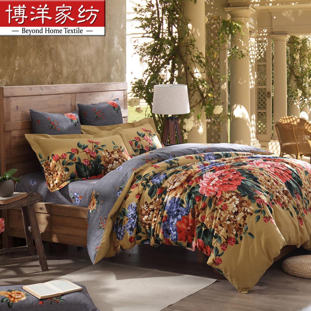 博洋家纺磨毛保暖床单四件套W91204100108