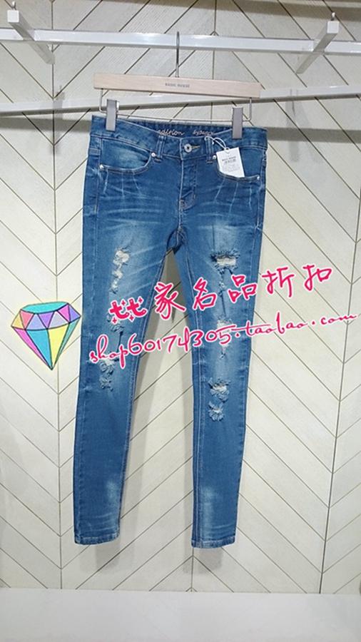 Фото Джинсы женские Basic house hpdp121f 15 -598 джинсы женские basic house 14 hodp725adl