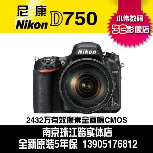 профессиональная цифровая SLR камера NIKON  D750 профессиональная цифровая slr камера nikon d750