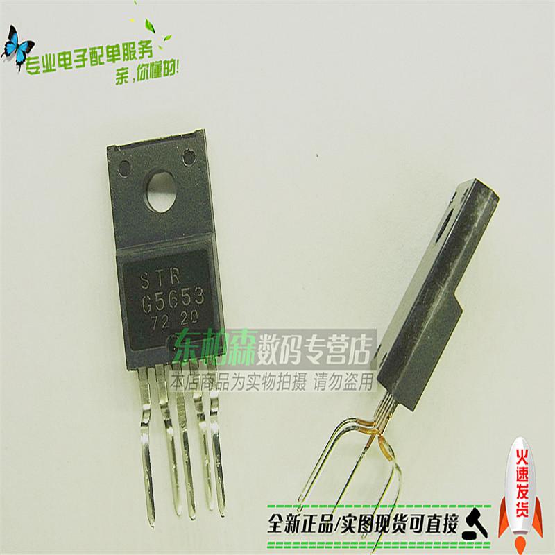 Полевой транзистор   STRG5653 TO220F-5 полевой транзистор igbt k40h1203