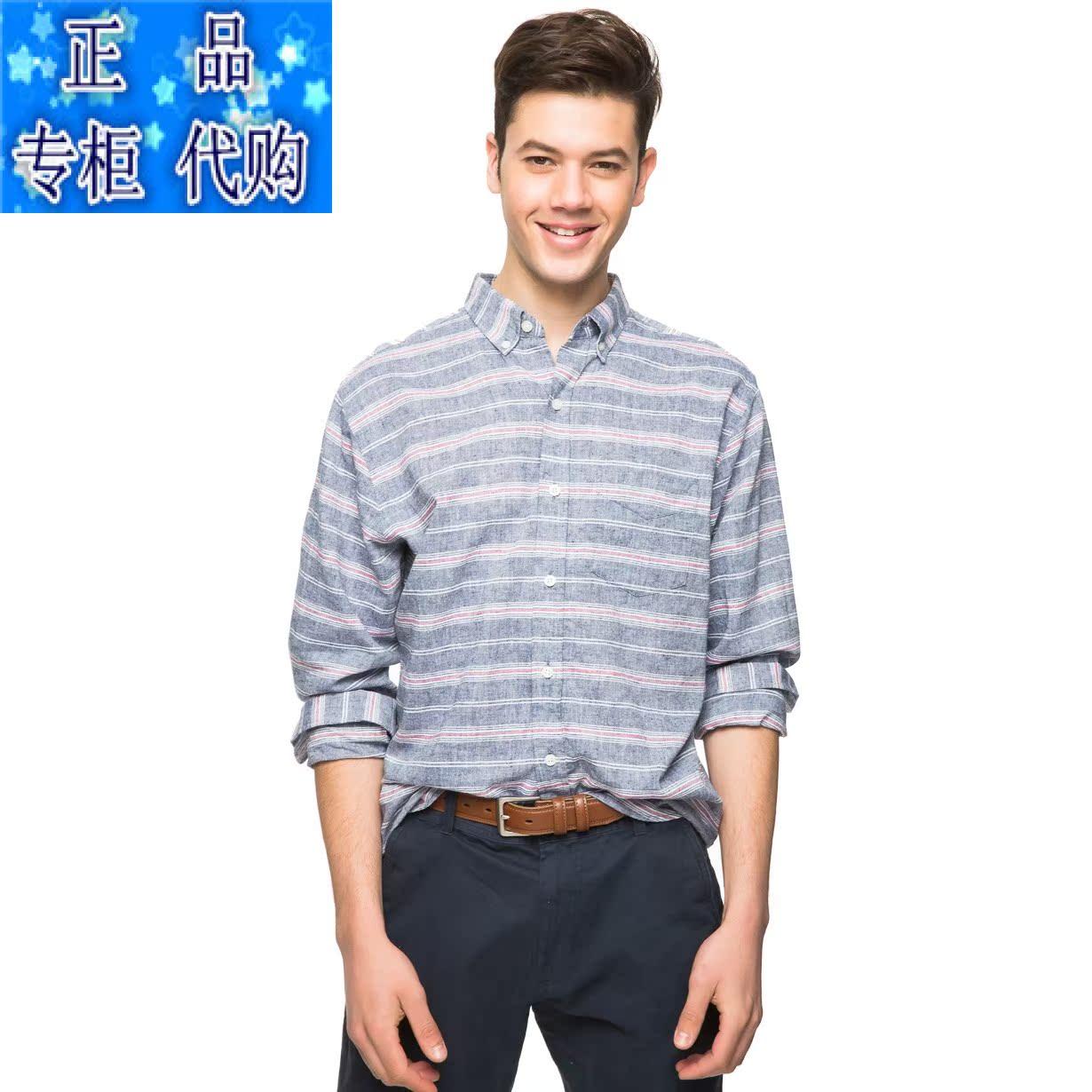 Рубашка мужская OLD NAVY 000369129 369129 джинсы мужские navy old