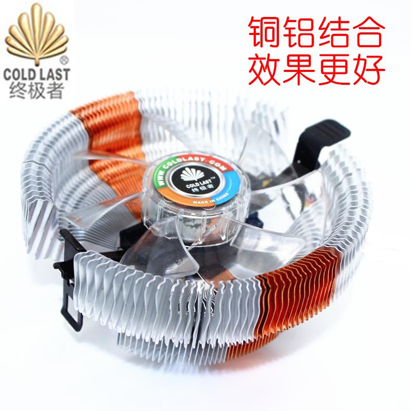 Вентилятор охлаждения Cold last  Cpu 775/1155/1150/amd