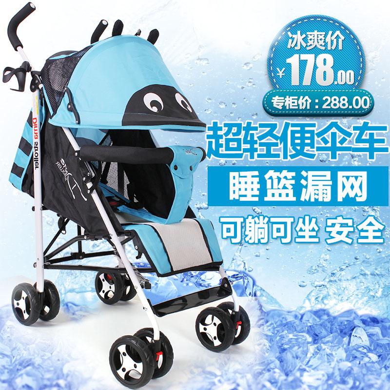 Четырёхколёсная коляска DM BB телевизор digma dm led32r201bt2