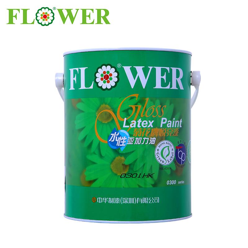 菊花牌 室内漆环保无毒低VOC白色油漆涂料