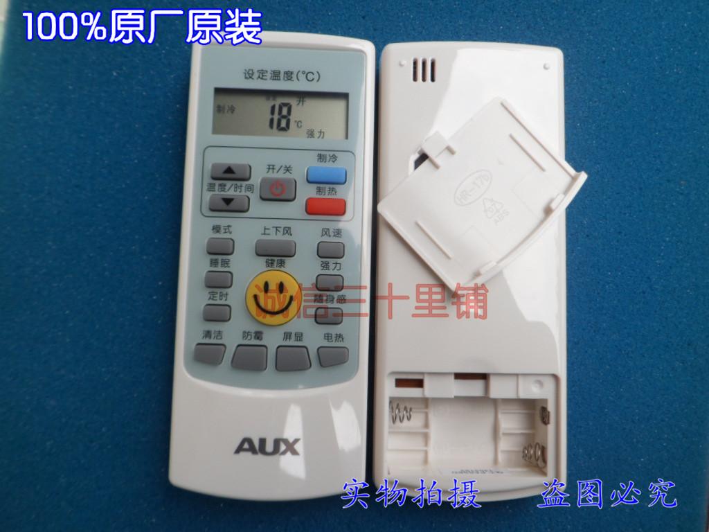 Пульт ДУ   AUX/KFR-35GW/BPF01A+3 1.5P APF