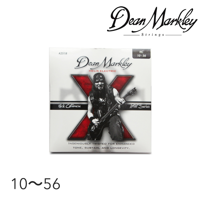 Струны для электрогитары Dean markley Helix HD #2518 Nick Catanese 010 виниловая пластинка kmpfsprt intervention 2 lp