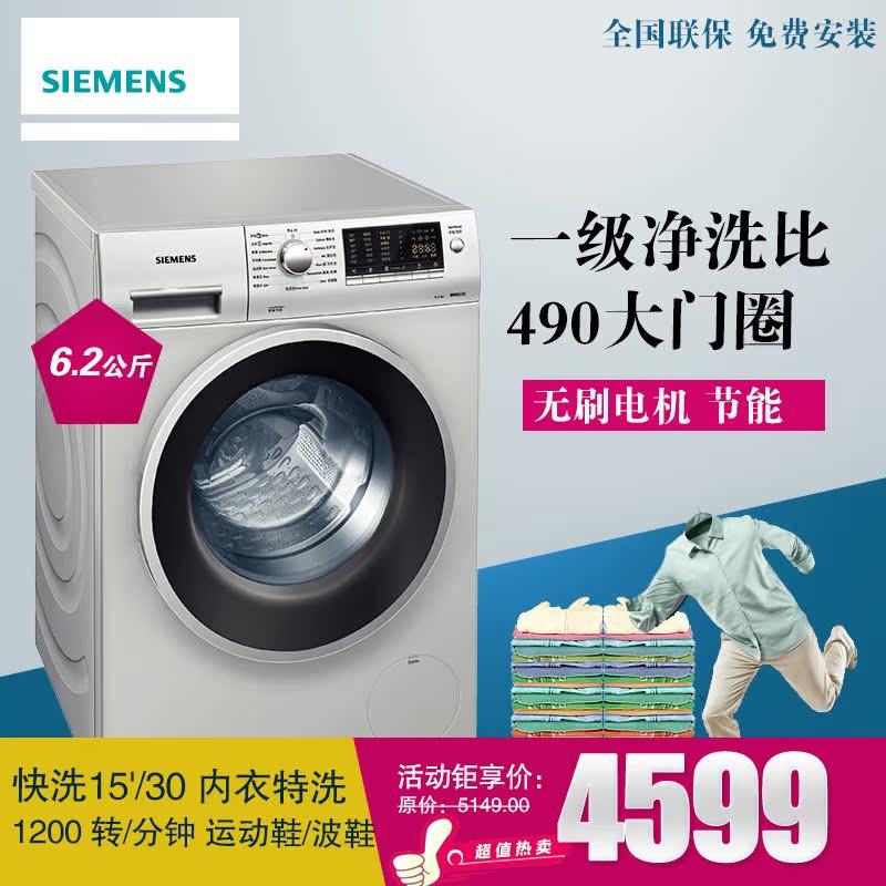Стиральная машина SIEMENS/WS12M4680W 6.2KG стиральная машина siemens wm 16y792