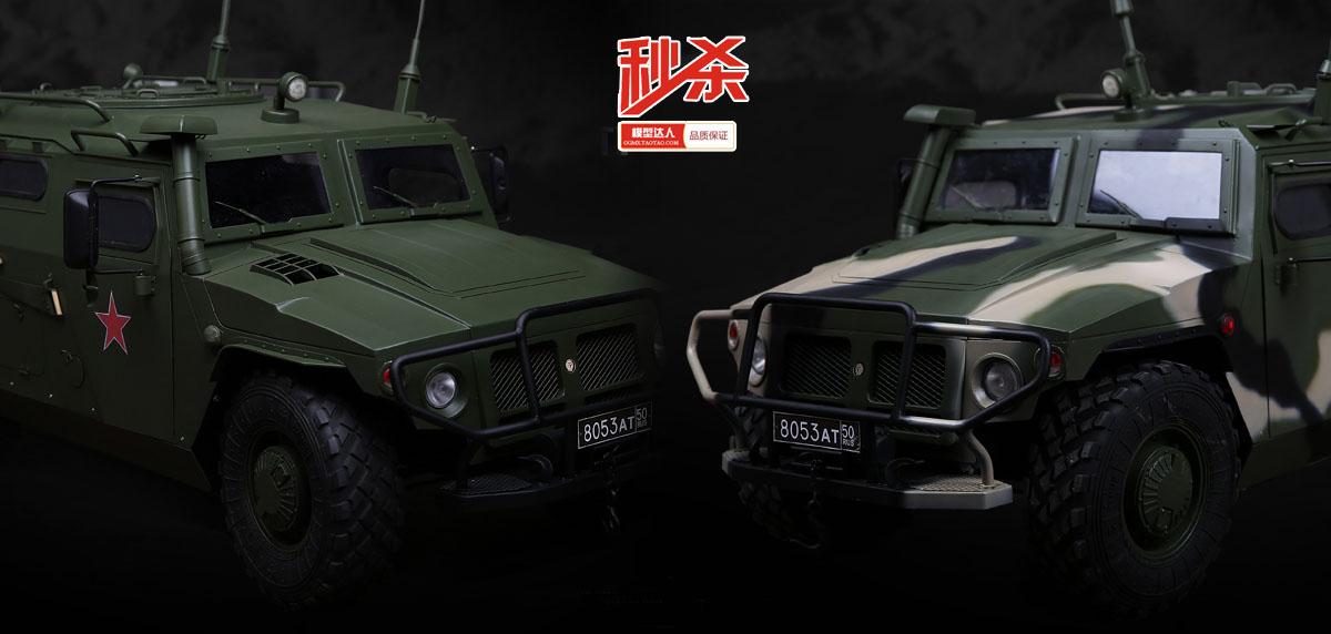 Военные игрушки для детей OTHER  TAOWAN 1/6 zigmund shtain zs 0700