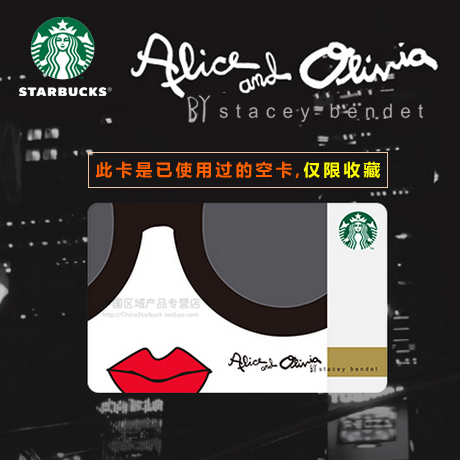 Starbucks   STARBUCKS 2015 Alice+Olivia 100 тени для век make up factory mat eye shadow 65