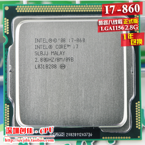 Процессор Intel I7 860 1156 CPU 2.8G I7 870 процессор other intel e6700 3 2g 775 cpu
