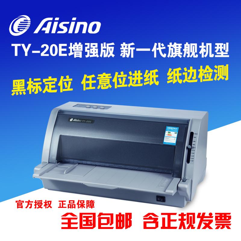 Принтер Aisino  TY-20E 82 24 countryman guiding land use decisions