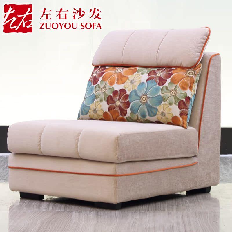 左右沙发单椅DZY2609