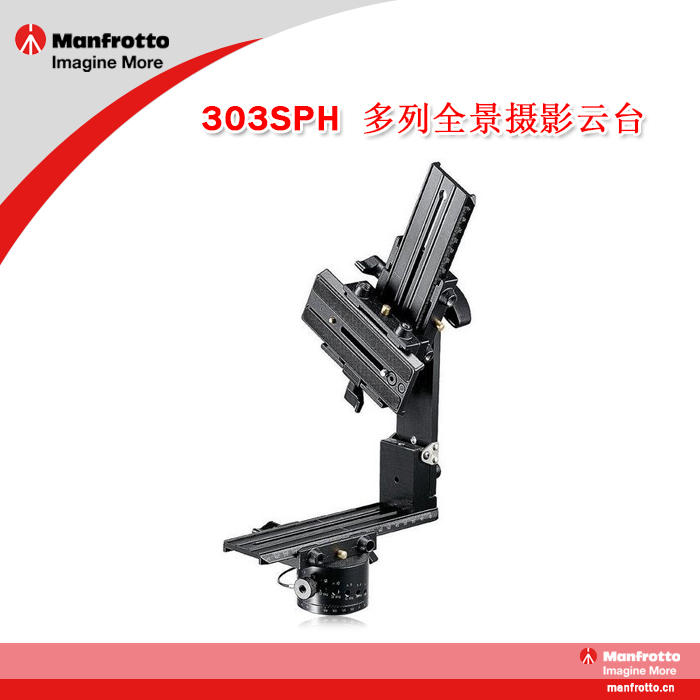 Штативная головка Manfrotto 303SPH manfrotto 1051bac