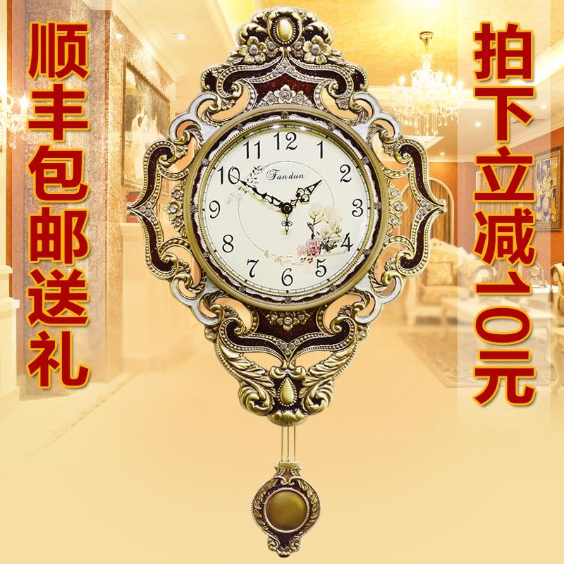 Настенные часы Vincent van Gogh fd8635 жидкость relakes van gogh 60мл 0мг