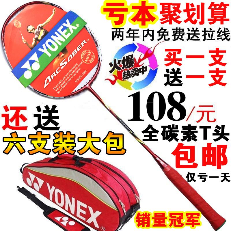ракетка для бадминтона Yonex 10 YY носки спортивные yonex yy yy