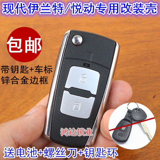 ключ Honda lock industry trimark 30900 door lock