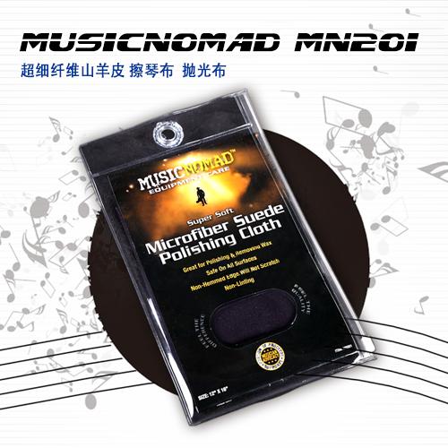 Моющее средство для музыкальных инструментов Music Nomad MN201 моющее средство для музыкальных инструментов music nomad mn202