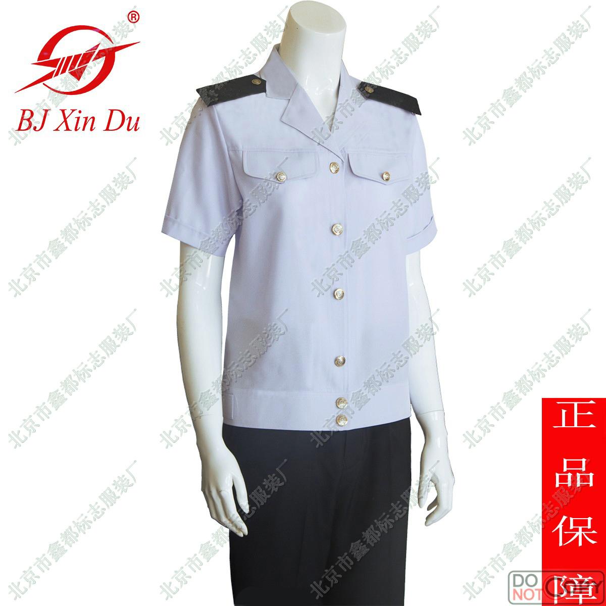 Форменная одежда форменная одежда для сотрудников мвд купить