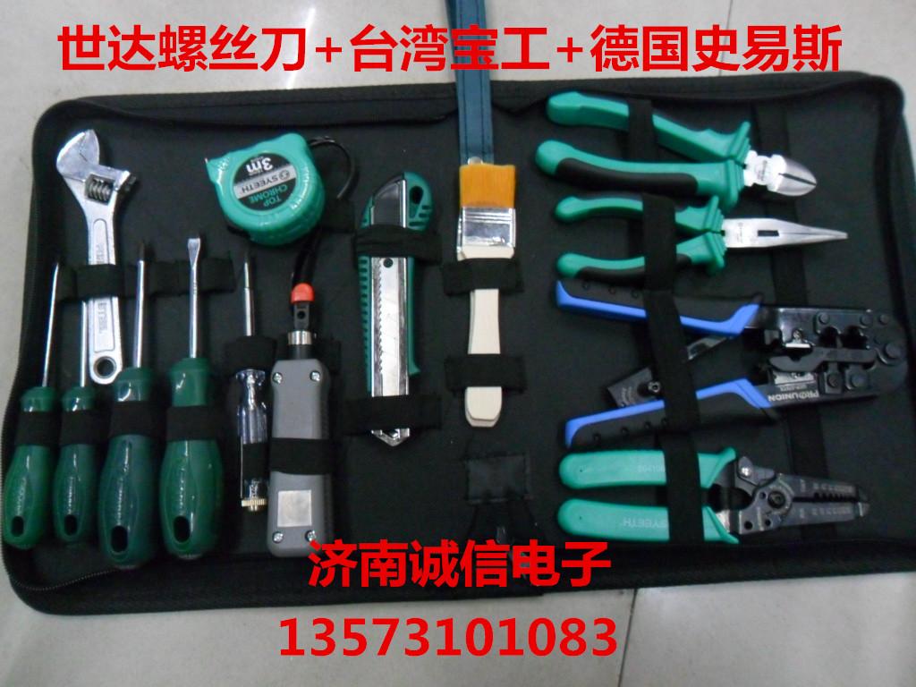 Набор инструментов Sata  UCP-376TX  набор инструментов sata 56пр 09509