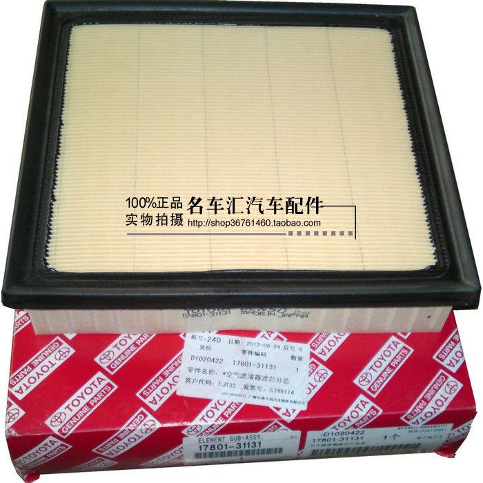 Воздушный фильтр Авалон Toyota Avalon Соната воздушный фильтр воздушный фильтр воздушный фильтр Японии оригинальные