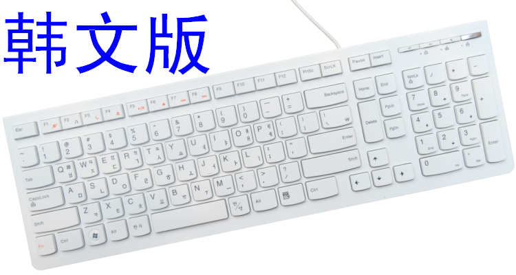 Клавиатура Lenovo  ,HP клавиатура lenovo hp