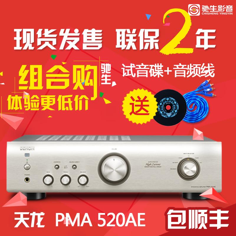 hi fi Усилитель мощности Denon  PMA-520AE HIFI denon pma 50