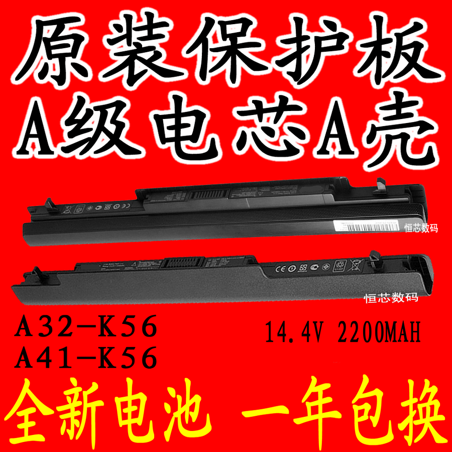 Аккумуляторная батарея для ноутбука ASUS K46 K46C K46CM K56 A32-K56 A41-K56 4pcs 100w flexible solar panel with mppt 30a controller and mc4 y connectors for 12v battery solar charger houseuse solar kit