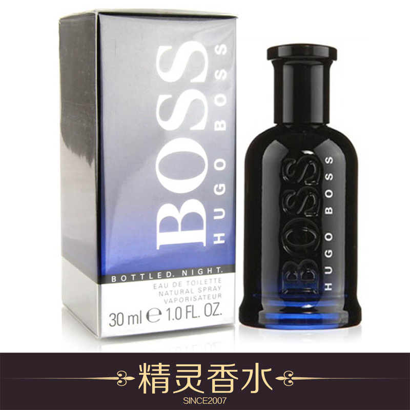 Духи Hugo Boss  30/50/100ml boss bsl 30 blk